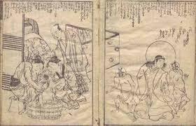 Buda em Yoshiwara